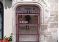 Fabrication et pose porte entrée Angers - Atelier Couliou
